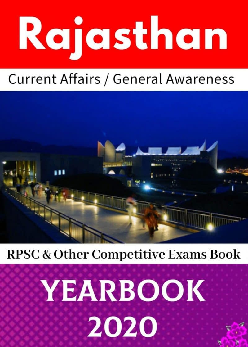 Rajasthan GK Yearbook 2020 Latest Current Affairs General Knowledge Yearbook 2020
