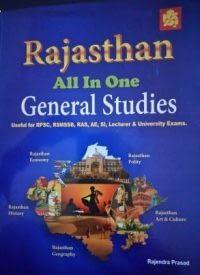 RPSC Rajasthan RAS Prelims