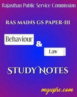 RAS MAINS EXAM PAPER-3 STUDY NOTES