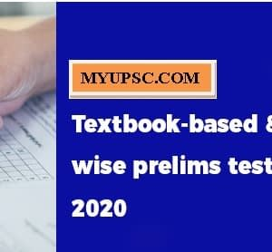 IAS-PRELIMS-2020-TEST-SERIES