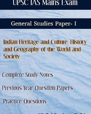 upsc ias mains exam General Studies Paper 1