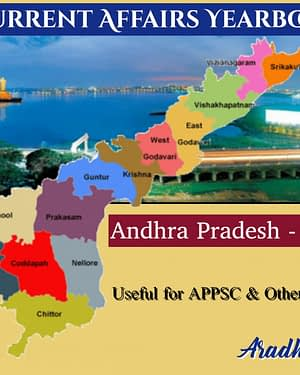 APPSC Andhra Pradesh Current affairs 2019-20 yearbook