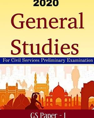 UPSC IAS Preliminary Exam 2020 Complete Study Material