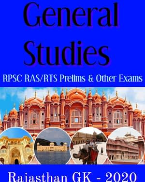 Rajasthan GK Complete Study Notes