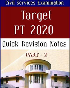 upsc prelims exam 2020
