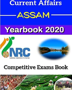 APSC Assam Current Affairs Yearbook 2020