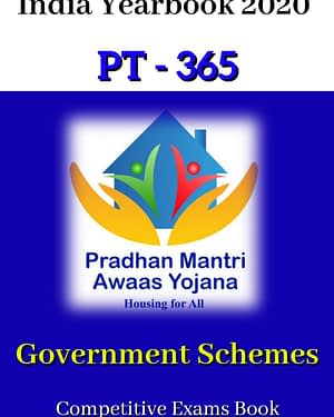 PT 365 Latest Govt Schemes