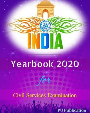 current affairs yearbook 2020 upsc prelims and mains exam