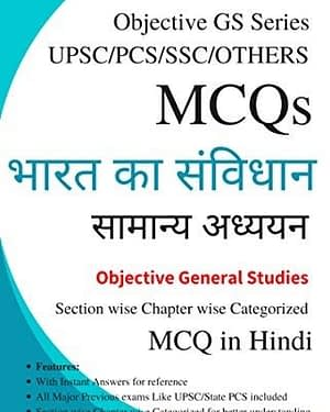 1000+ Topic Wise Questions of Polity, Constitution and Governance of India PDF download in Hindi