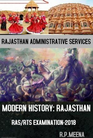 modern-history-of-rajasthan