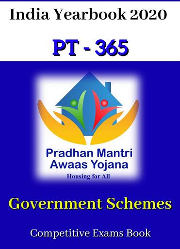 Govt. Schemes : PT 365 UPSC Prelims Govt Schemes