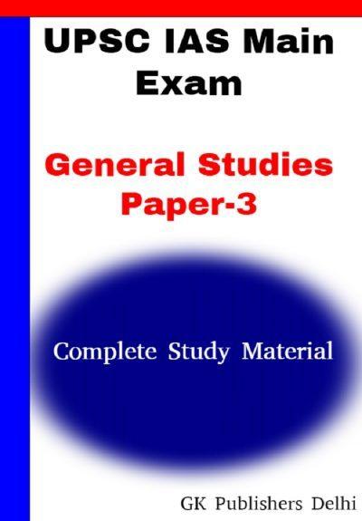 UPSC IAS main Exam GS paper-3