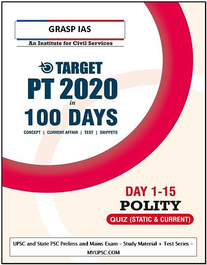 PT 2020 in 100 days: UPSC Prelims: day 1-15 MCQs