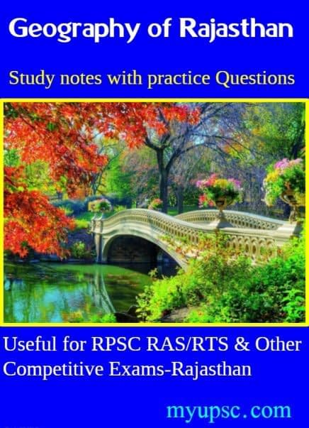 RPSC Rajasthan Geography Book