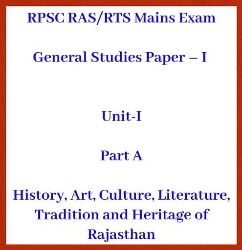 RPSC RAS Mains GS Paper-1