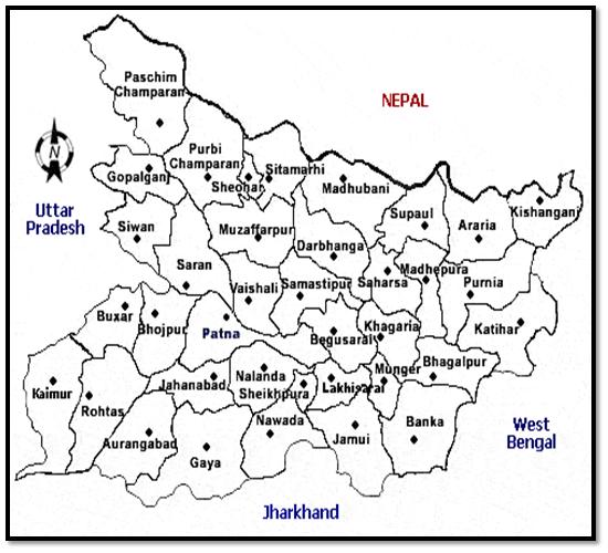 BPSC Bihar Yearbook 2020