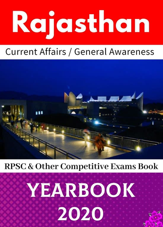Rajasthan GK Yearbook 2020 - Current Affairs Rajasthan for RPSC RAS Exam