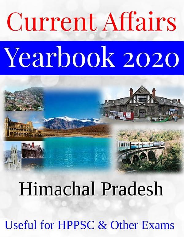 HPPSC Himachal Pradesh Current Affairs Yearbook 2020
