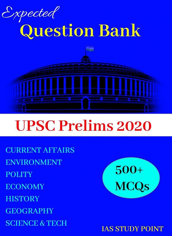 UPSC Prelims 2020 MCQs