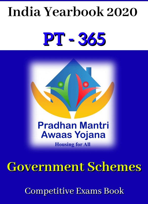 PT 365 Latest Govt Schemes