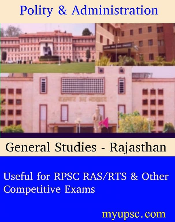 RPSC Rajasthan Polity Administration : Polity and Administration of Rajasthan