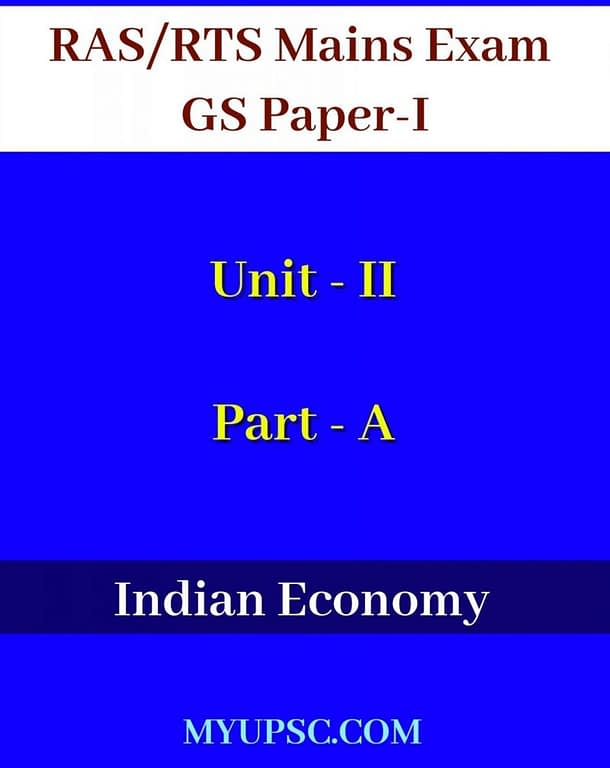 RAS Mains Study Notes: RPSC RAS Indian Economy