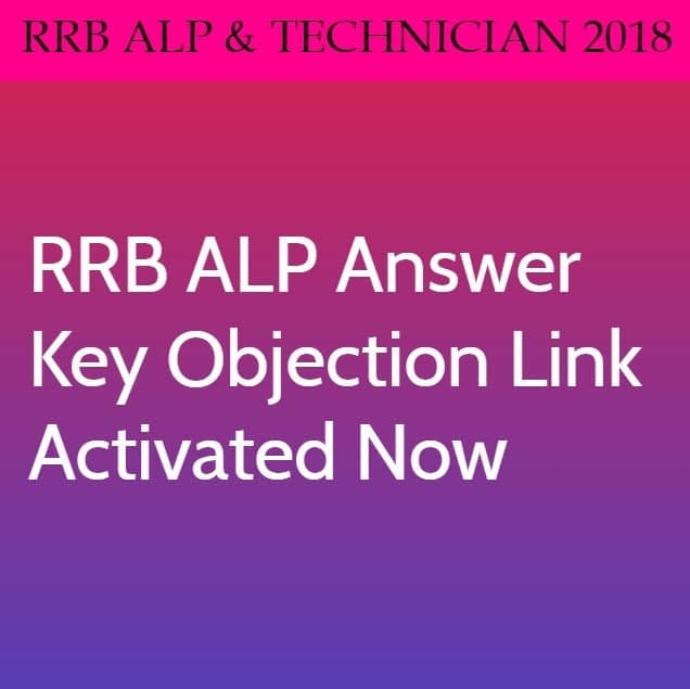 RRB-ALP-ANSWER-KEY-OBJECTION-LINK