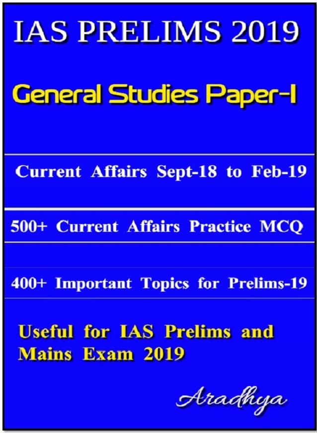 ias-prelims-2019-gs-paper-1-study-notes