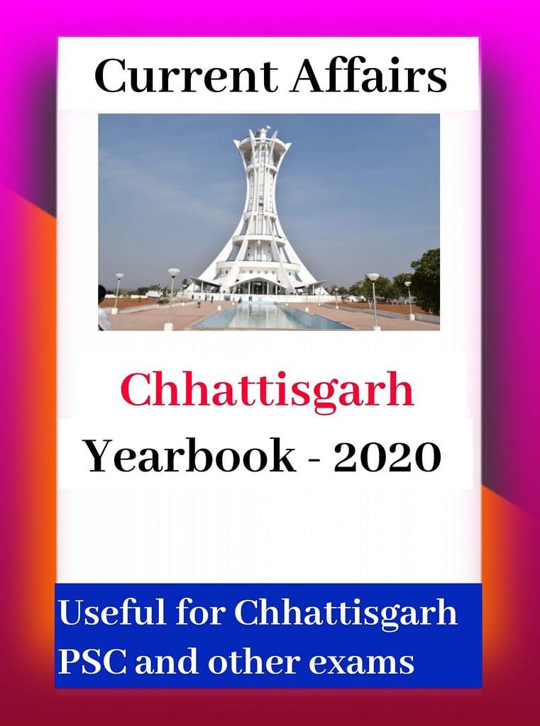 CGPSC Chhattisgarh Yearbook 2020