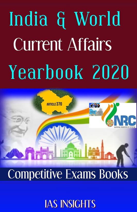 General Awareness/Current Affairs Year Book 2020