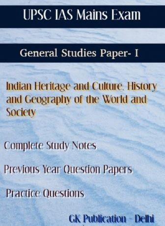 UPSC IAS Main exam GS Paper-1 Complete study notes
