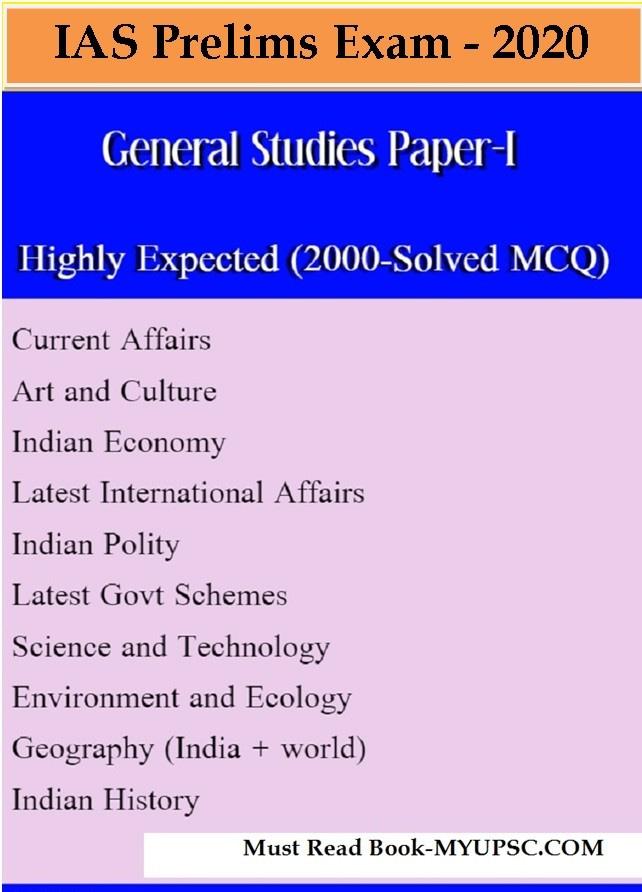 2000 MCQ: IAS Preliminary exam 2020