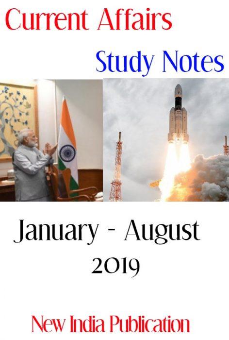 Current Affairs Study Magazine January-August 2019