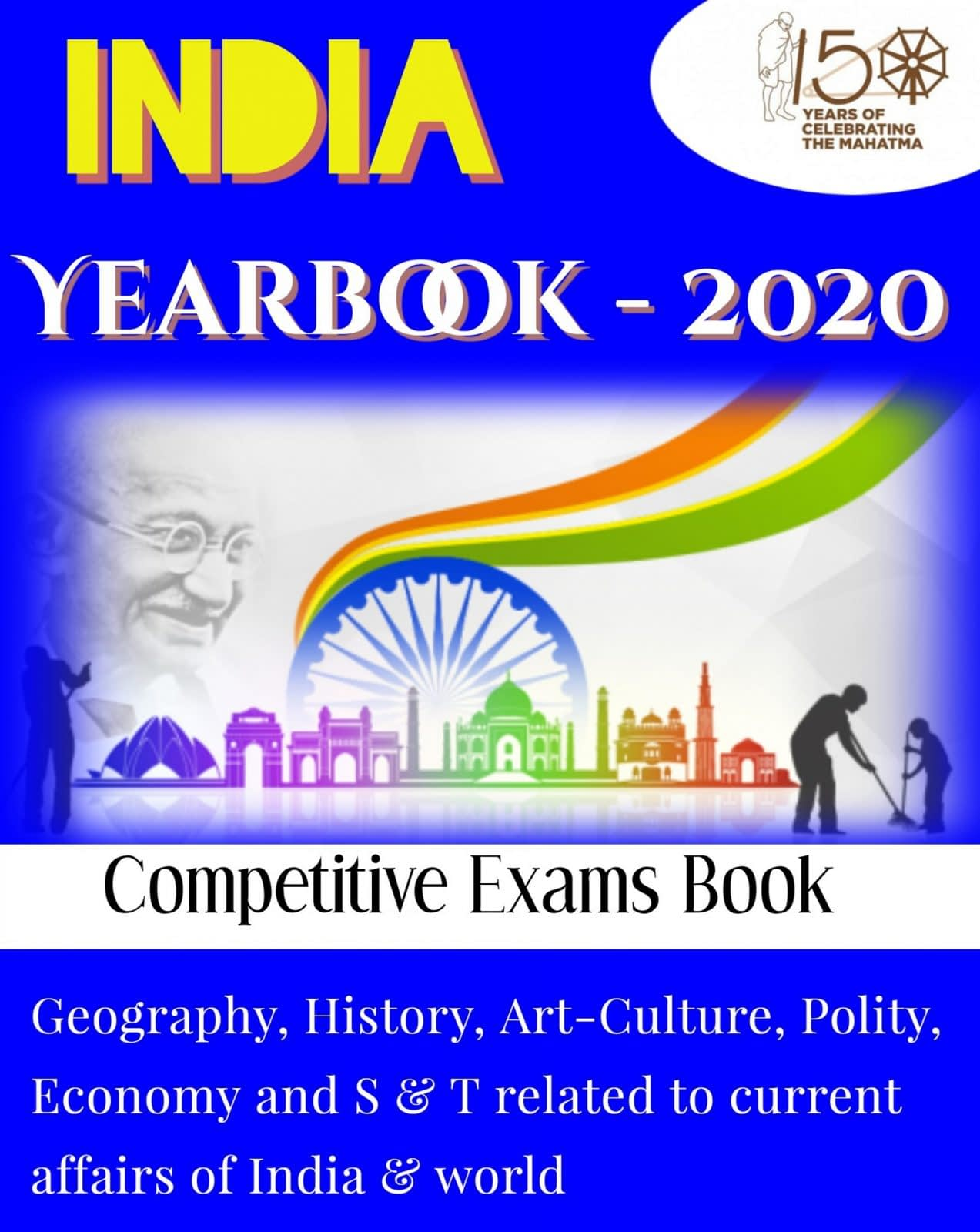 Current Affairs Yearbook 2020 Useful for UPSC & PSC Exams