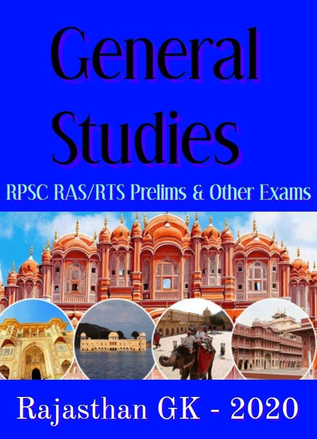 RPSC RAS/RTS Prelims Exam Rajasthan GK Complete Study Material in English