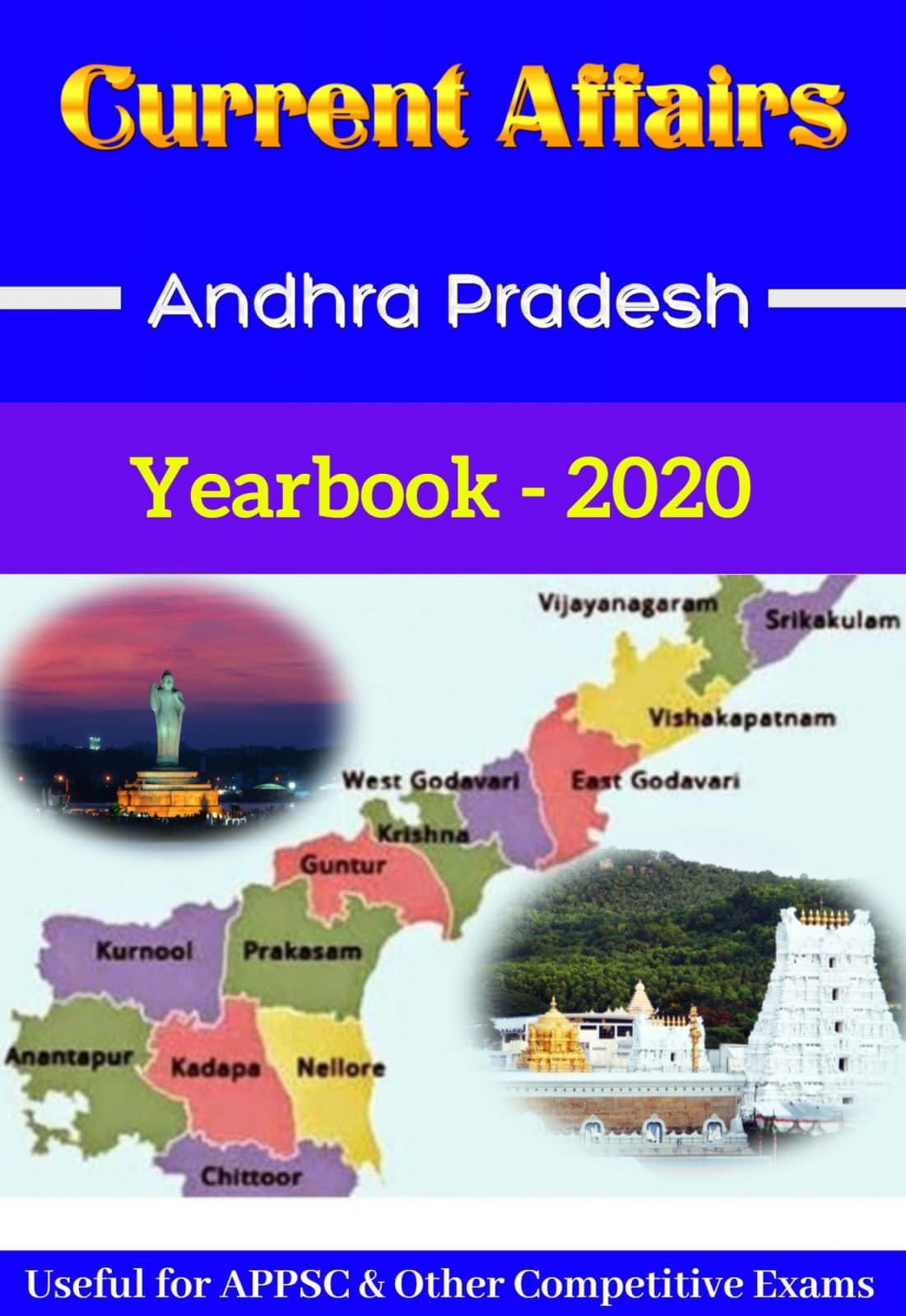 APPSC Andhra Pradesh Current Affairs Yearbook 2020