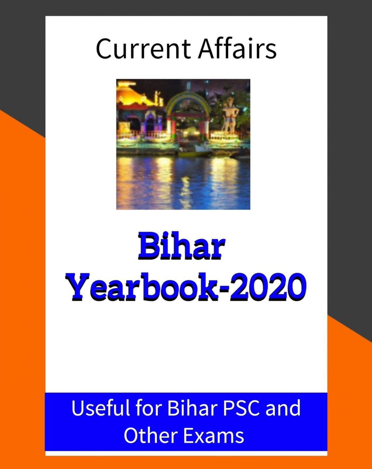 BPSC Bihar Yearbook 2020 : Latest and Current Affairs
