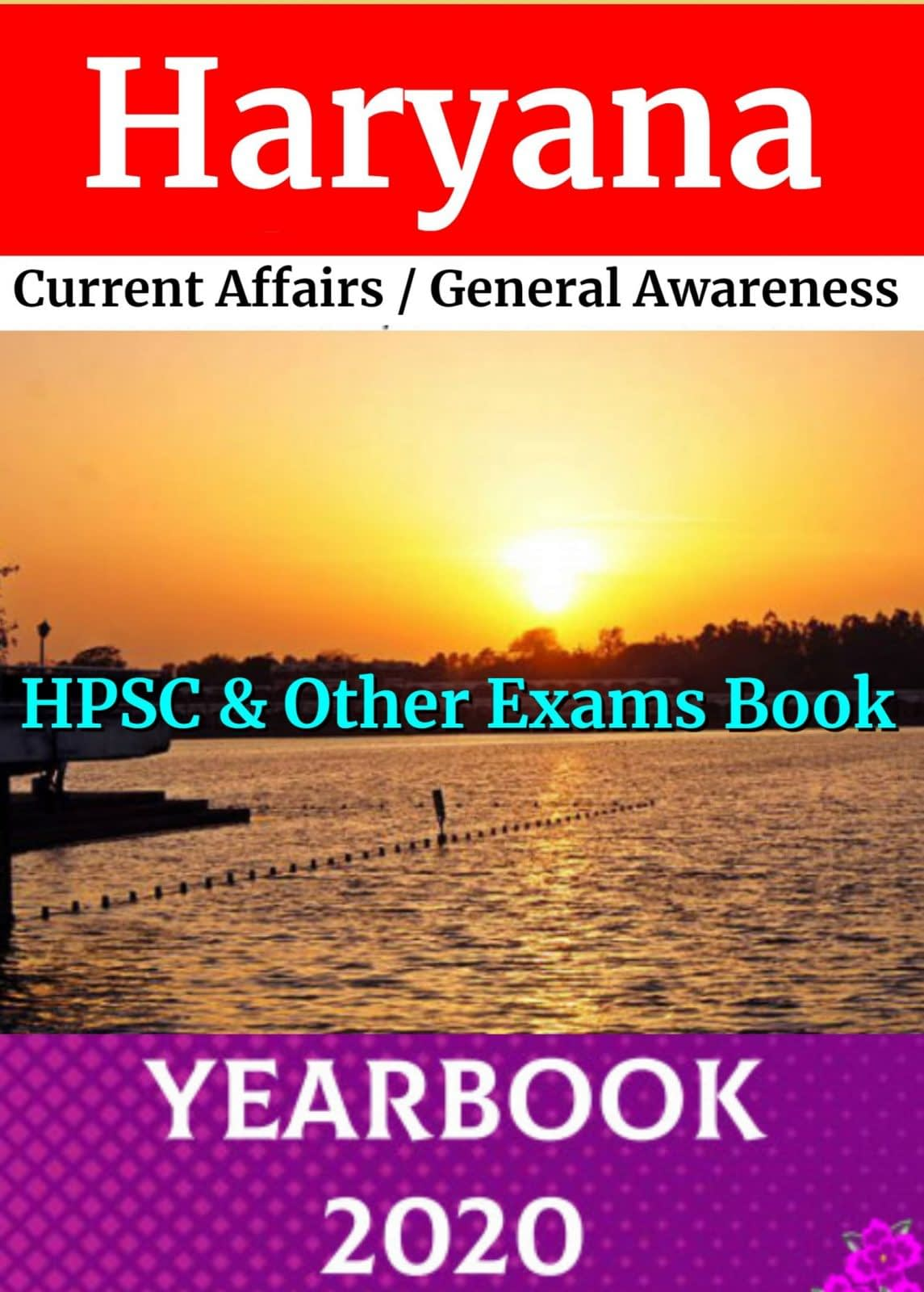 Haryana Current Affairs General Knowledge Yearbook 2020