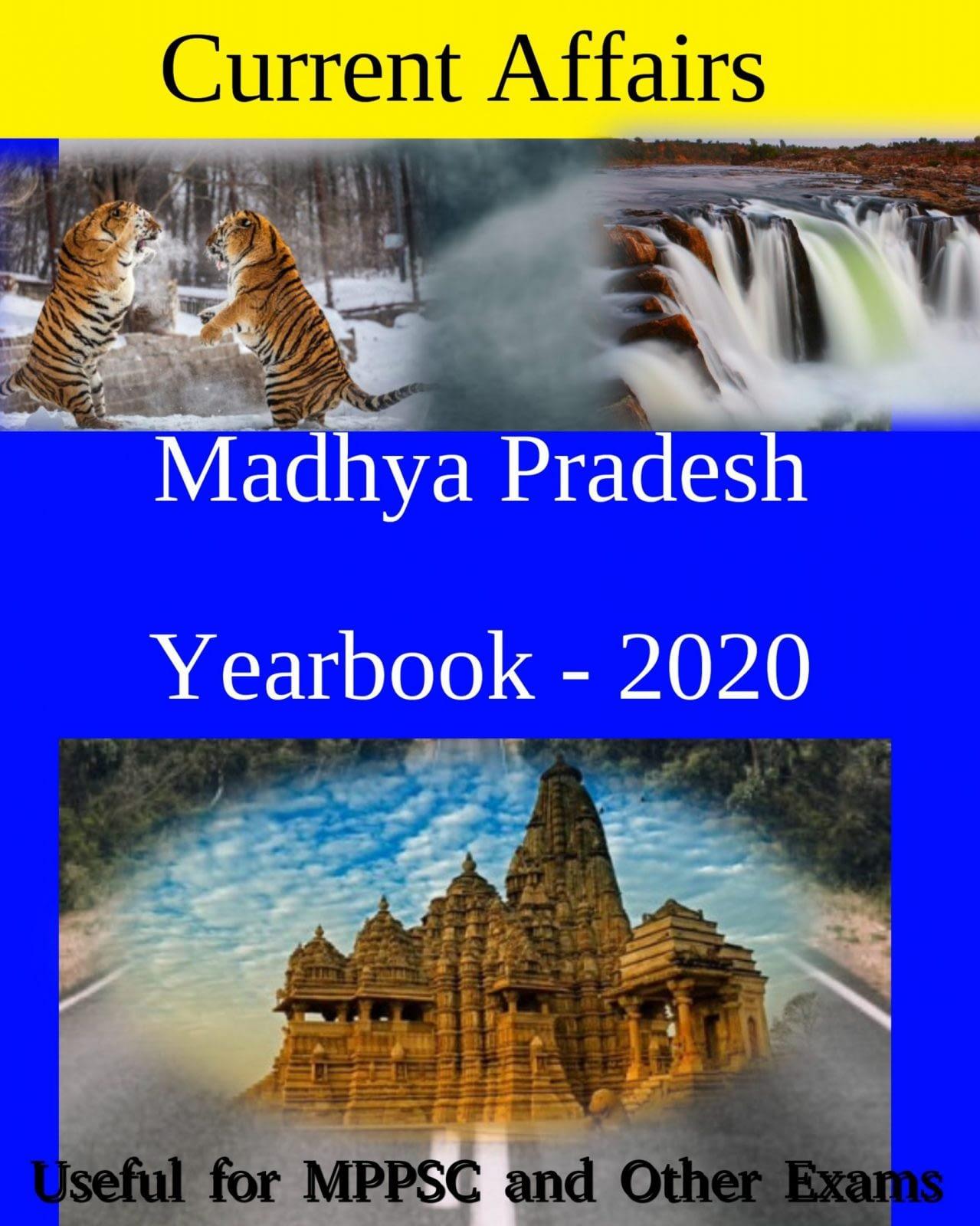 MPPSC Madhya Pradesh Current Affairs Yearbook 2020