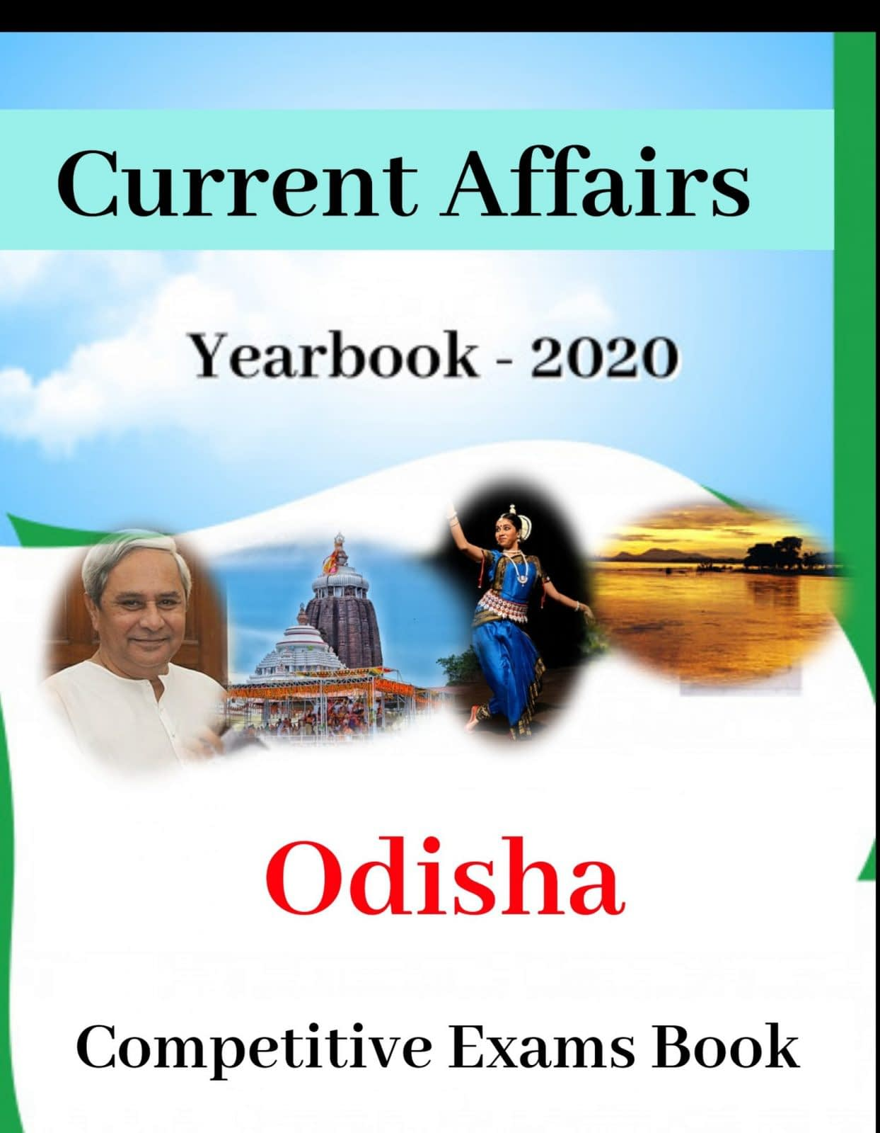 Odisha Current Affairs Yearbook 2020