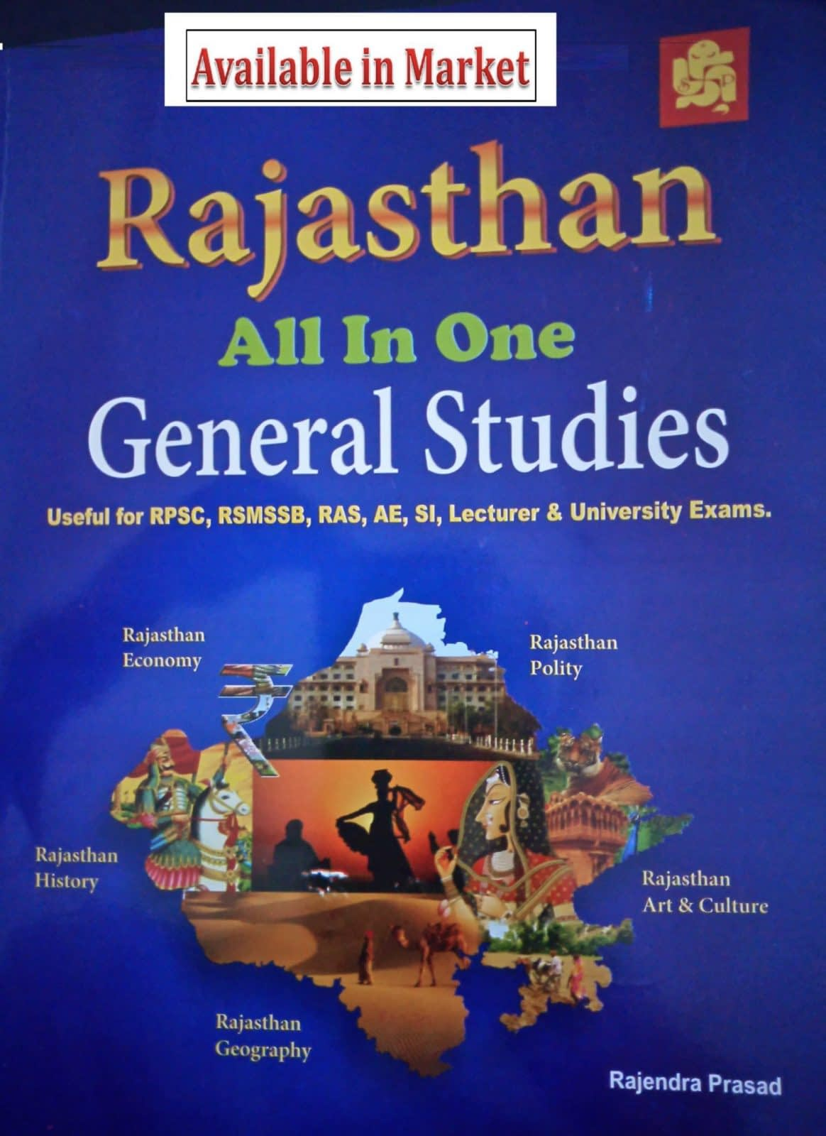 General Studies of Rajasthan: RPSC RAS RSMSSB and Other Competitive Exams