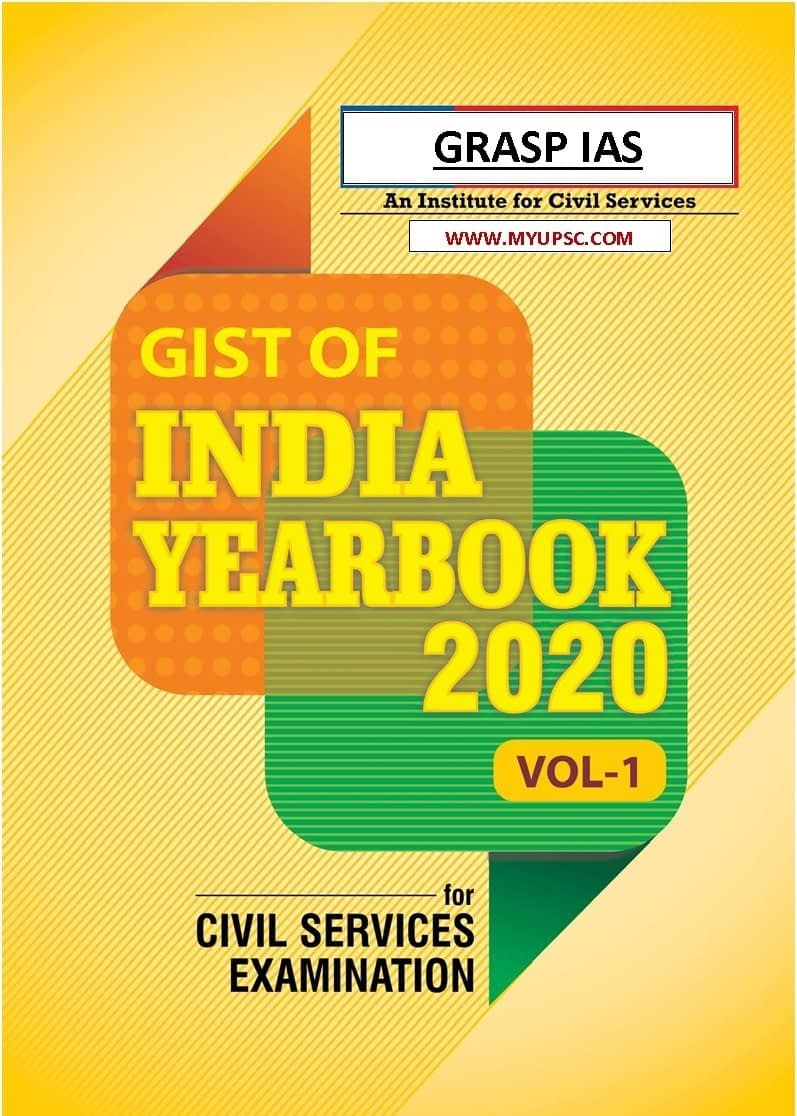 India Yearbook 2020 New Edition Volume-1