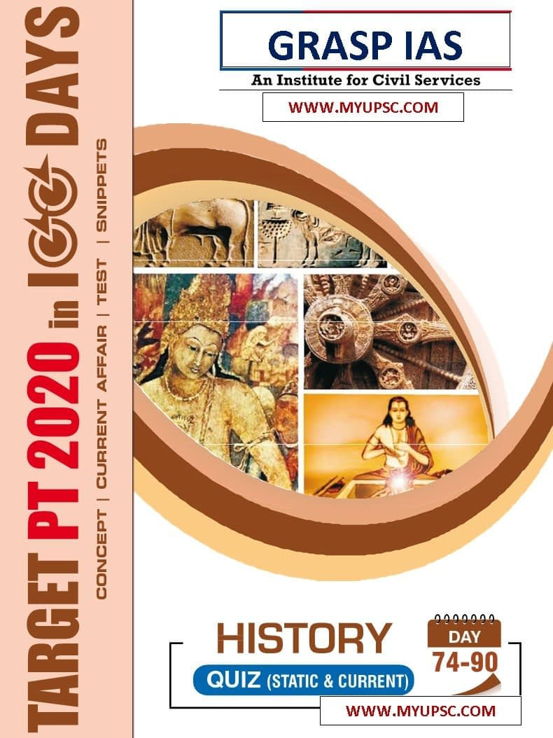 Target PT 2020 in 100 days: UPSC Prelims: day 71-90 MCQs