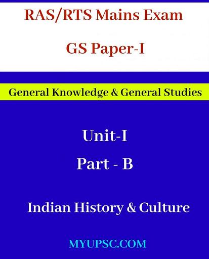 RAS Mains GS Paper